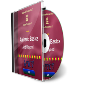Amharic Basics And Beyond Software   Software   Other