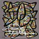 "Claude's Art: Duo ""Vitrail"" (Stained Glass Duo) Dessins # 137 & 138  HD 