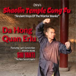 shaolin temple -vol-6 - da hong quan erlu