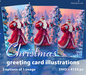 santa claus, painted illustration for christmas and happy new year greeting card