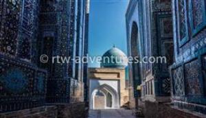 stock photo from samarqand, uzbekistan