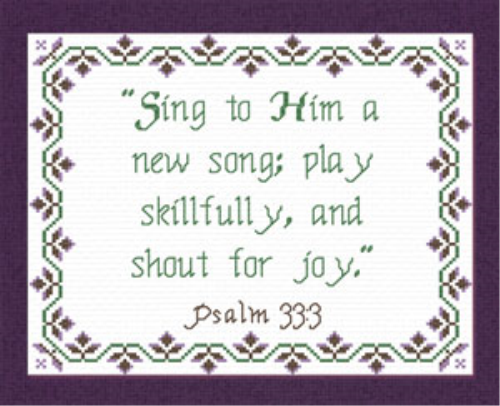 First Additional product image for - Sing To Him
