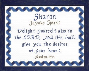 Name Blessings - Sharon | Crafting | Cross-Stitch | Other