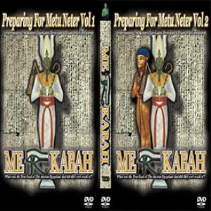 preparing for metu neter vol 1&2