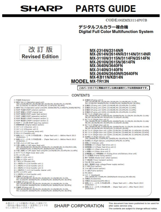 Sharp MX 2314N 2614N 3114N Full Service Manual Download