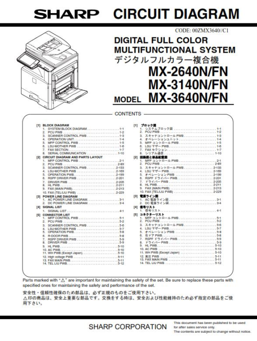 Fourth Additional product image for - Sharp MX 2640N 3140N 3640N Full Service Manual Download