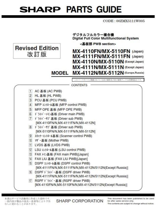 sharp mx 4110n 5110n full service manual download ebooks technical rh store payloadz com sharp mx-5110n manual Sharp M260
