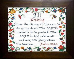 Name Blessings - Jill | Crafting | Cross-Stitch | Religious