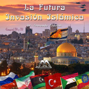 La futura invasión islámica | Audio Books | Religion and Spirituality