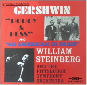 music of gershwin - pittsburgh symphony orchestra/william steinberg