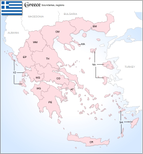 Greece | Other Files | Graphics