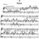Pause D.795-12, Low Voice in G-Flat Major, F. Schubert | eBooks | Sheet Music