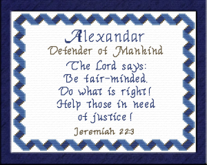 Name Blessings - Alexandar | Crafting | Cross-Stitch | Religious