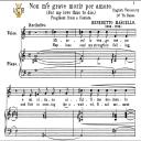 Non m'e grave morir per amore,, Medium-Low Voice in C Major, B. Marcello. For Mezzo, Baritone, Tablet Sheet Music. A5 (Landscape). Schirmer (1894) | eBooks | Sheet Music