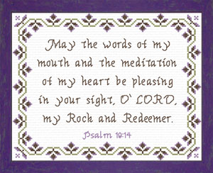 my rock and redeemer