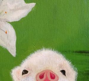 cutie pie piglet