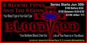 blood gods 10 hour audio series