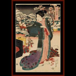 Akasaka (Asian Art) cross stitch pattern by Cross Stitch Collectibles | Crafting | Cross-Stitch | Other