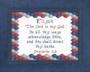 Name Blessings - Elijah 4 | Crafting | Cross-Stitch | Religious