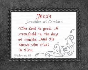 Name Blessings - Noah 3 | Crafting | Cross-Stitch | Religious