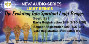 light being audio series