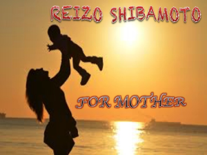 reizo shibamoto for mother