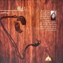 Book (Risheh) | eBooks | Romance