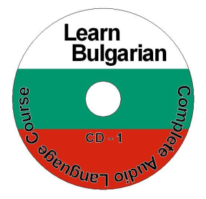 learn how to speak bulgarian language course tutorial full mp3 audio book - pdf included - 18 cd pack