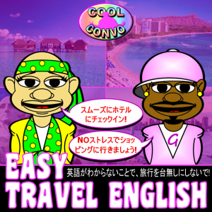 Cool Convo Easy Travel English | Movies and Videos | Educational
