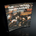 1987 Royal Tournament Program of Events | eBooks | Non-Fiction