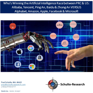 who is winning the artificial intelligence race between prc and us