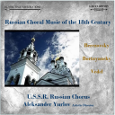 Russian Choral Music of the 18th Century - U.S.S.R. Russian Chorus | Music | Classical