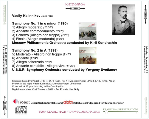 First Additional product image for - Vasily Kalinnikov: Symphonies Nos. 1 & 2