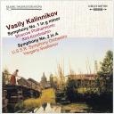 Vasily Kalinnikov: Symphonies Nos. 1 & 2 | Music | Classical