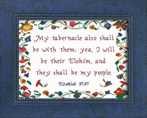 I will be their Elohim | Crafting | Cross-Stitch | Other