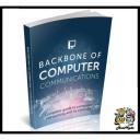 Backbone of Computer Communications | eBooks | Computers