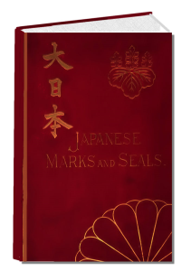 japanese marks and seals