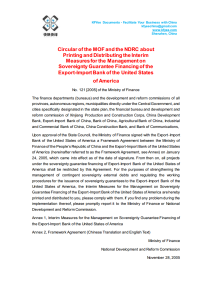 kfyee-circular of china about printing and distributing the interim measures for the management...