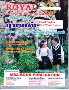 Royal English First week Grammar   eBooks   Language