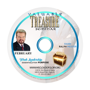 Valuable Treasure February 2018 SET | Movies and Videos | Educational