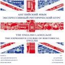 English Language | eBooks | Language