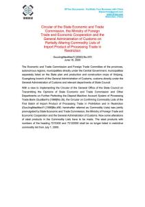 kfyee-banking- circular of china securities regulatory commission and china banking regulatory commission on regulating the external guaranties provided by listed companies