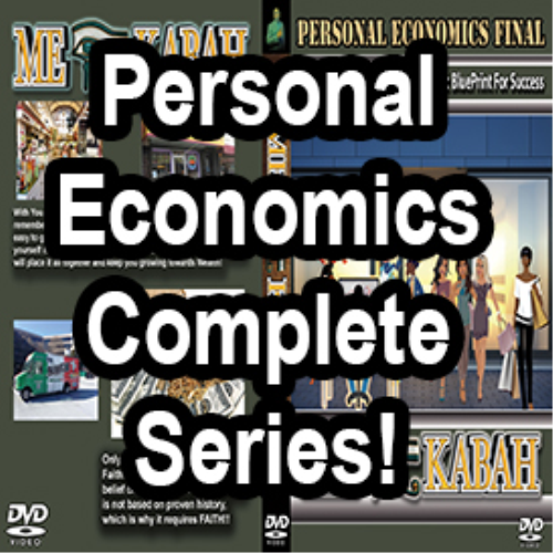 First Additional product image for - Personal Economics Complete Series