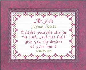 Name Blessings -  Anyah | Crafting | Cross-Stitch | Other
