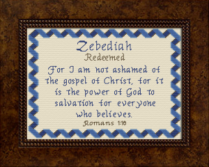 Name Blessings -  Zebediah | Crafting | Cross-Stitch | Other