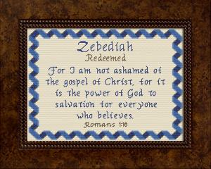 name blessings -  zebediah
