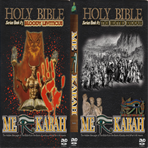 holy bible series books 2-3