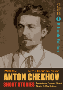 short stories  anton chekhov