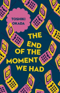 The End of the Moment We Had | eBooks | Literary Collections