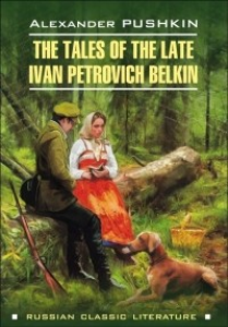 Alexander Pushkin - The Tales of the late Ivan Petrovich Belkin (epub, fb2) | eBooks | Classics